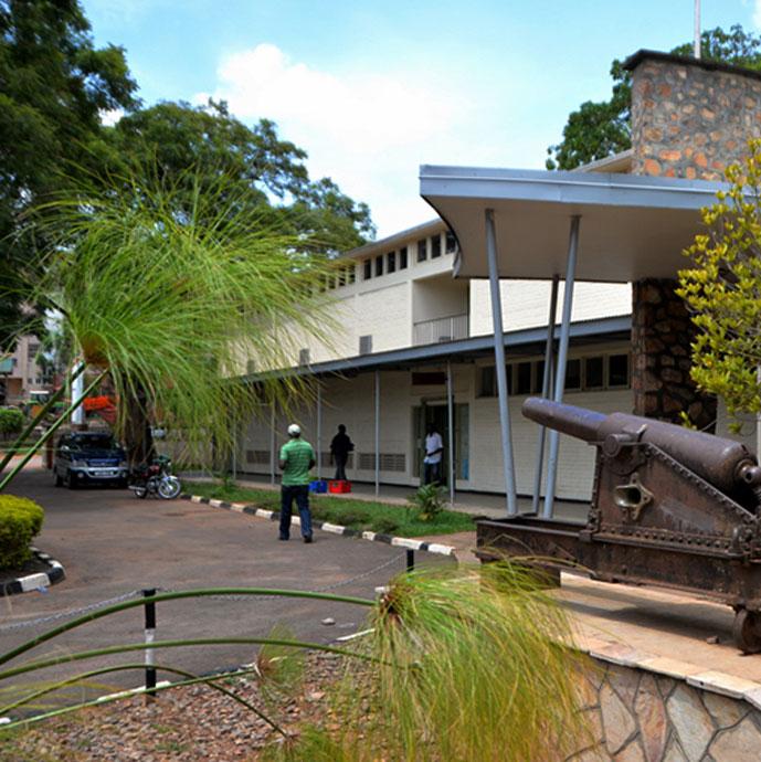 Museums In Uganda